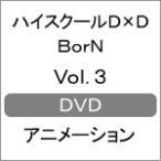 ハイスクールD×D BorN Vol.3【DVD】/アニメーション[DVD]【返品種別A】