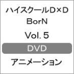 ハイスクールD×D BorN Vol.5【DVD】/アニメーション[DVD]【返品種別A】