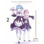 Re:ゼロから始める異世界生活 2【Blu-ray】/アニメーション[Blu-ray]【返品種別A】