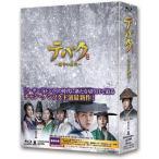 テバク 〜運命の瞬間〜 Blu-ray BOX I/チャン・グンソク[Blu-ray]【返品種別A】