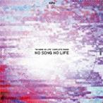 「ノーゲーム・ノーライフ」コンプリートソングス「NO SONG NO LIFE」/TVサントラ[CD]【返品種別A】
