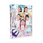 [初回仕様]アイドル×戦士 ミラクルちゅーんず! DVD BOX vol.2/内田亜紗香[DVD]【返品種別A】