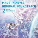 劇場版「メイドインアビス 深き魂の黎明」オリジナルサウンドトラック/Kevin Penkin[CD]【返品種別A】