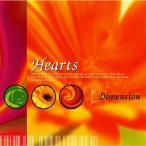"""14th Dimension """"Hearts"""