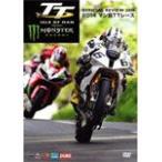 マン島TTレース2014【DVD】/モーター・スポーツ[DVD]【返品種別A】