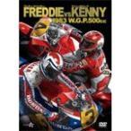 フレディーvsケニー 1983 W.G.P.500cc【DVD】/モーター・スポーツ[DVD]【返品種別A】