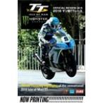 マン島TTレース2018【DVD】/モーター・スポーツ[DVD]【返品種別A】