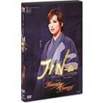 月組 全国ツアー公演DVD  JIN  仁   Fantastic Energy