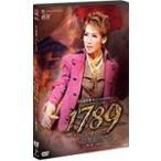1789-バスティーユの恋人たち- DVD   宝塚歌劇団