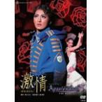 月組全国ツアー公演 ミュージカル プレイ 激情   ホセとカルメン  ファナティック ショー Apasionado  III    DVD