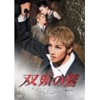 『双頭の鷲』/宝塚歌劇団宙組[DVD]【返品種別A】