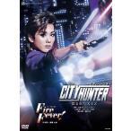 『CITY HUNTER』『Fire Fever!』【DVD】/宝塚歌劇団雪組[DVD]【返品種別A】