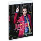 『ルパン三世 ―王妃の首飾りを追え!―』『ファンシー・ガイ』/宝塚歌劇団雪組[Blu-ray]【返品種別A】