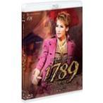 1789-バスティーユの恋人たち- Blu-ray   宝塚歌劇団