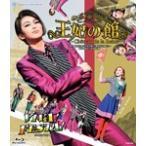 『王妃の館 -Chateau de la Reine-』『VIVA! FESTA!』/宝塚歌劇団宙組[Blu-ray]【返品種別A】