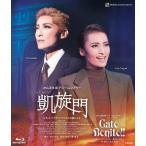 ショッピング宝塚 『凱旋門』『Gato Bonito!!』/宝塚歌劇団雪組[Blu-ray]【返品種別A】