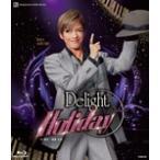 『Delight Holiday』/宝塚歌劇団花組[Blu-ray]【返品種別A】