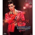 『アルジェの男』 『ESTRELLAS 〜星たち〜』/宝塚歌劇団星組[Blu-ray]【返品種別A】