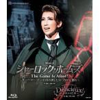 『シャーロック・ホームズ―The Game Is Afoot!―』『Delicieux(デリシュー)!―甘美なる巴里―』【Blu-ray】/宝塚歌劇団宙組[Blu-ray]【返品種別A】