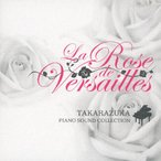 La Rose de Versailles-Takarazuka Piano Sound Collection-/宝塚歌劇団[CD]【返品種別A】