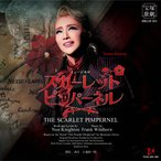 ��������������� �ߥ塼�������THE SCARLET PIMPERNEL��/���Ͳη���[CD]�����'���A��