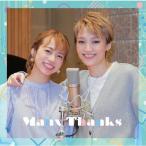 望海風斗&真彩希帆デュエットCD「Many Thanks」/望海風斗,真彩希帆[CD]【返品種別A】
