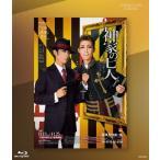 『神家の七人』/宝塚歌劇団専科[Blu-ray]【返品種別A】