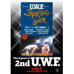 The Legend of 2nd U.W.F. vol.1 1988.5.12後楽園&6.11札幌/プロレス[DVD]【返品種別A】
