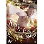 山崎秀晃 Golden Fist/山崎秀晃[DVD]【返品種別A】
