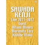 沢田研二 LIVE 2011〜2012 GUEST : 瞳みのる・森本太郎・岸部一徳/沢田研二[DVD]【返品種別A】