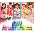 ℃-uteコンサートツアー2011春『超!超ワンダフルツアー