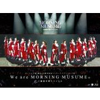モーニング娘。誕生20周年記念コンサートツアー2017秋〜We are MORNING MUSUME。〜工藤遥卒業スペシャル/モーニング娘。'17[Blu-ray]【返品種別A】
