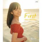 First REINA YOKOYAMA/横山玲奈[Blu-ray]【返品種別A】