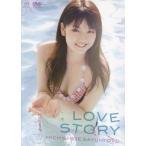 道重さゆみ LOVE STORY/道重さゆみ[DVD]【返品種別A】