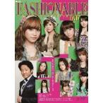 舞台「ファッショナブル」DVD/モーニング娘。[DVD]【返品種別A】