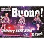 PIZZA-LA Presents Buono! Delivery LIVE 2012 〜愛をお届け!〜/Buono![DVD]【返品種別A】