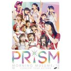 モーニング娘 15 コンサートツアー2015秋  PRISM    DVD
