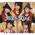 C\C(シンデレラ\コンプレックス)/High-King[CD]通常