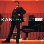 LIVE 弾き語りばったり #7 〜ウルトラタブン〜 全会場から全曲収録/KAN[CD]【返品種別A】