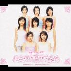スッペシャル ジェネレ〜ション/Berryz工房[CD]【返品種別A】