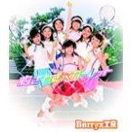 胸さわぎスカーレット/Berryz工房[CD]【返品種別A】
