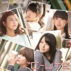 [枚数限定][限定盤]心の叫びを歌にしてみた/Love take it all(初回生産限定盤A)/℃-ute[CD+DVD]【返品種別A】