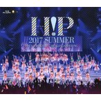 Hello! Project 2017 SUMMER 〜 HELLO! MEETING ・ HELLO! GATHERING 〜/オムニバス[Blu-ray]【返品種別A】