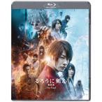 るろうに剣心 最終章 The Final 通常版(Blu-ray)/佐藤健[Blu-ray]【返品種別A】