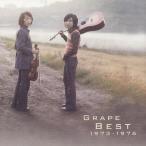 さだまさし/グレープ ベスト 1973-1978/さだまさし,グレープ[CD]【返品種別A】