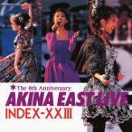 ゴールデン☆ベスト AKINA EAST LIVE INDEX-XXIII/中森明菜[CD]【返品種別A】