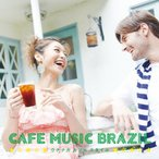 Yahoo!Joshin web CDDVD Yahoo!店Cafe Music Brazil〜ウチナカ カフェ スタイル〜/オムニバス[CD]【返品種別A】