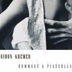 ピアソラへのオマージュ/ギドン・クレーメル[CD]【返品種別A】