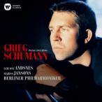 グリーグ&シューマン:ピアノ協奏曲集/アンスネス(レイフ・オヴェ)[CD]【返品種別A】