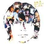 高橋優 BEST 2009-2015『笑う約束』/高橋優[CD]通常盤【返品種別A】